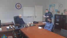 СБУ заблокировала несанкционированный отбор газа на Донбассе
