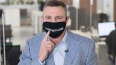 Кличко призвал ввести полный локдаун в Украине