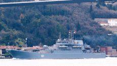 Два военных корабля Северного флота РФ вошли в Черное море