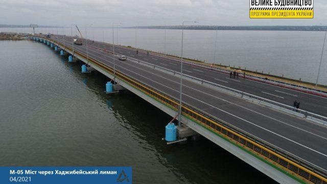 Завершен ремонт моста через Хаджибейский лиман