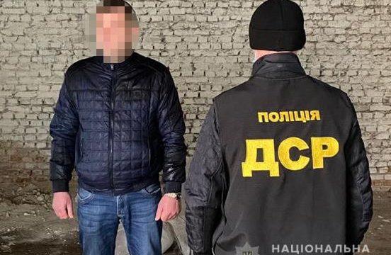 Замдиректора института НААН поймали на взятке