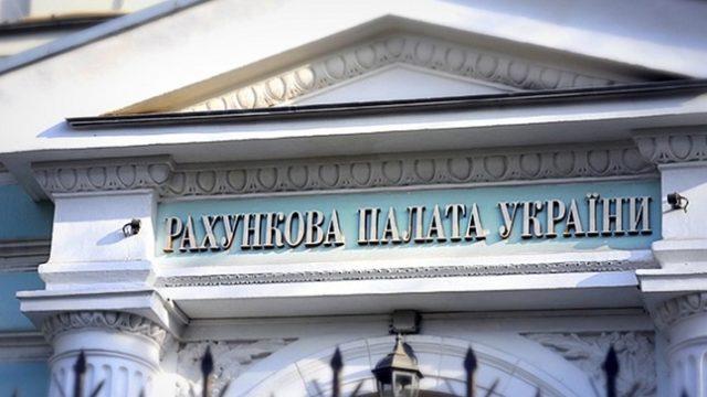 Госбюджет от приватизации недополучил 2,7 млрд грн - Счетная палата