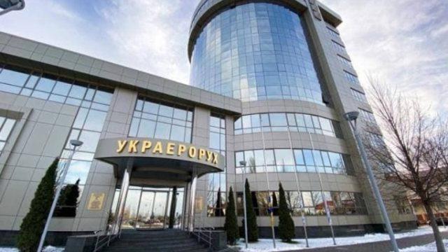 Украэрорух изменит вид обслуживания