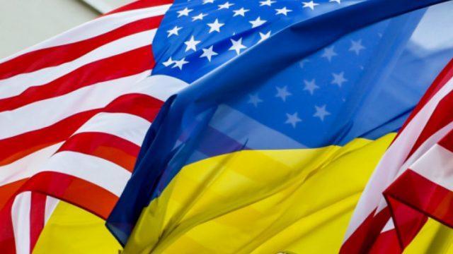 США предоставили Украине $155 миллионов финансовой помощи
