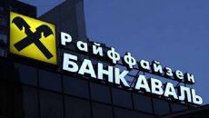 Райффайзен Банк Аваль снова заявил от ребрэндинге