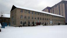 ФГИ озвучил дату повторного аукциона Ирпенского исправительного центра
