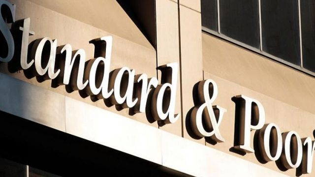 S&P понизило рейтинг «Укрзализныци»