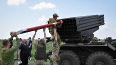 В Украине провели испытания новейшего снаряда для «Градов»