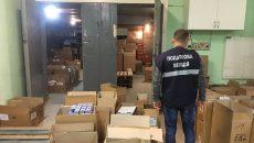 Налоговики изъяли в Николаеве табачные изделия на 4,2 млн грн
