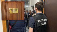 Налоговики проводят в Киеве обыски