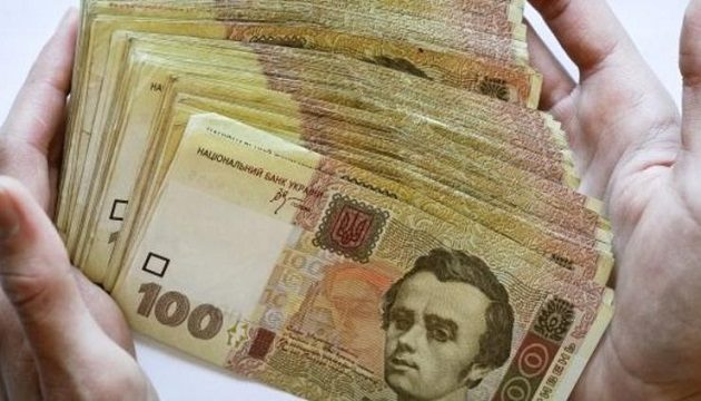 Часть пенсионеров получат по 100 гривен доплаты
