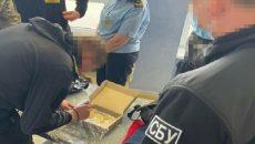 СБУ пресекла незаконный вывоз из Украины золотых изделий