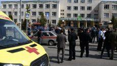 В России школьник открыл стрельбу