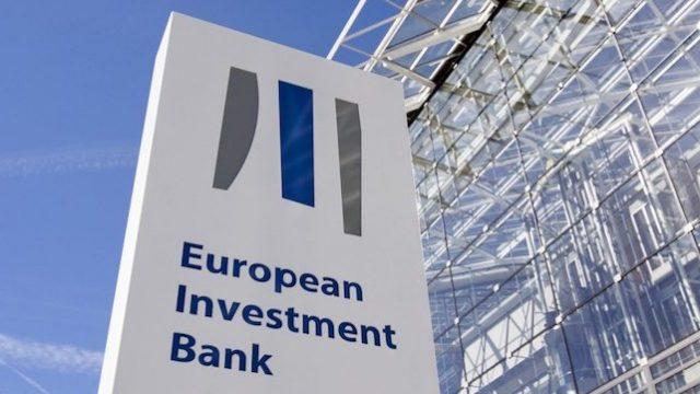 В Европейском инвестбанке назвали наиболее привлекательные отрасли в Украине