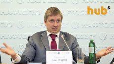 Коболев назвал причину своего увольнения из «Нафтогаза»