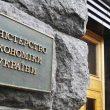 Украина стала на шаг ближе к «промышленному безвизу», - Минэкономики