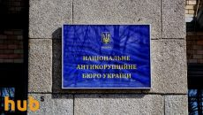 Рада приняла за основу новый закон о НАБУ