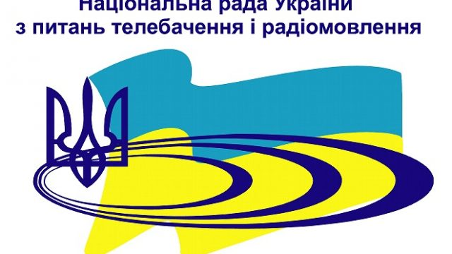 Нацсовет оштрафовал заблокированные «телеканалы Медведчука»