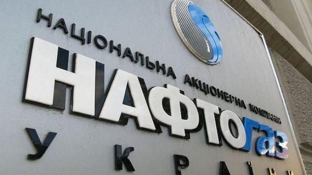 Набсовет «Нафтогаза» заявил о конфликте интересов – СМИ