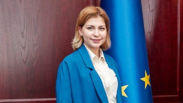 Украина ожидает от ЕС пересмотра политики соседства, - вице-премьер-министр