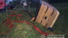 Воздушный шар упал на Хмельнитчине