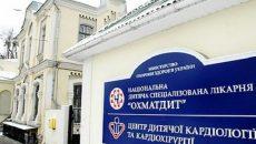 Словакия передала «Охматдету» средства защиты от COVID-19 - премьер