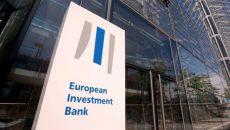 ЕИБ предоставит Украине еще €7 млн
