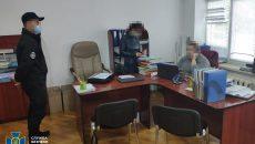 СБУ разоблачила экс-начальницу Госгеокадастра в Закарпатской области на махинациях