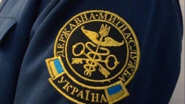 Гостаможня выявила нарушений почти на 1,1 млрд гривен