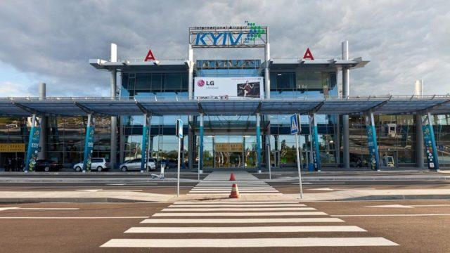 Аэропорт «Киев» закрывают на ремонт