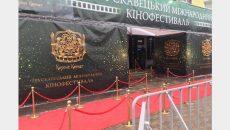 В Трускавце состоится международный кинофестиваль