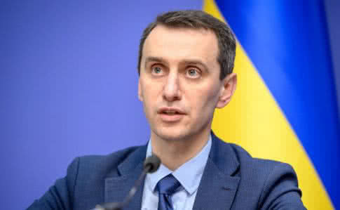 Рада назначила Ляшко министром здравоохранения Украины