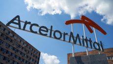 АМКР утвердил выплату дивидендов на 9,6 млрд гривен