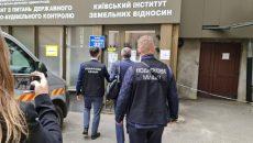 Прокуратура проводит обыски в КГГА