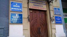 Правоохранители провели обыски в офисах КП
