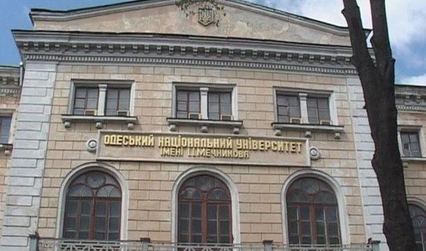 В Одессе суд закрыл 11 зданий университета