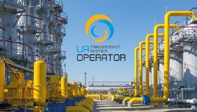 Оператор ГТС Украины получил более 20 млрд гривен прибыли