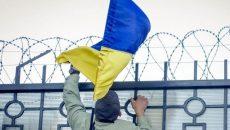В Украине ввели санкции против главарей «Л/ДНР»