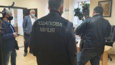 ГФС провела обыски в «Киевтеплоэнерго»