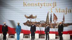 Президенты Украины, Польши, Латвии, Литвы и Эстонии подписали декларацию