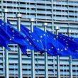Саммит ЕС будет двухдневным, - представитель ЕС