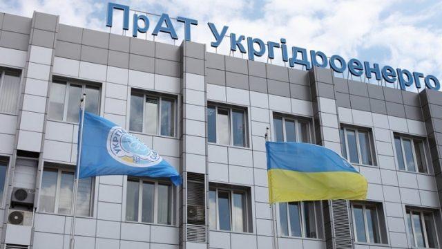 Прибыль «Укргидроэнерго» превысила 2,2 млрд гривен