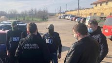 Чиновника Военторгсервиса поймали на взятке