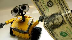 Рынок технологий искусственного интеллекта возрастет почти до триллиона - эксперты