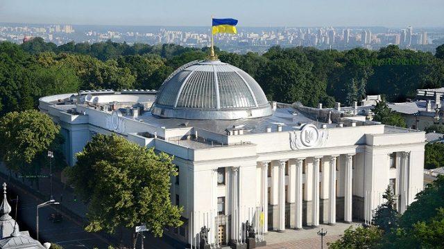 В Киеве проходит торжественное заседание Верховной Рады