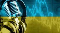 Рада приняла закон о независимости Нацсовета по вопросам радио и ТВ