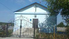 «Укрпочта» продала на открытом аукционе бывшее здание церкви