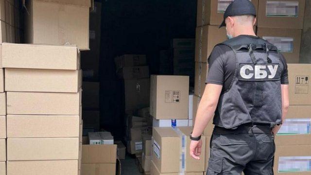 СБУ на Харьковщине заблокировала подпольное производство агрохимикатов