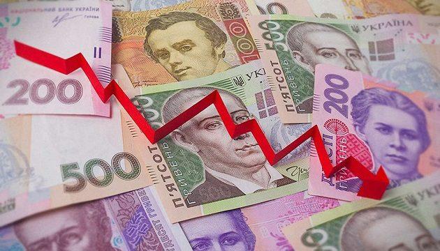 Украина находится в десятке наименее конкурентоспособных стран мира - исследование