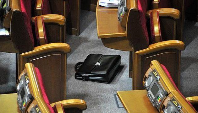 Парламент принял за основу закон о финансировании политпартий